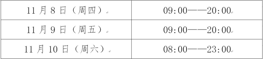 """合肥徽商银行_""""徽商银行杯"""" 2018合肥国际马拉松赛暨全国马拉松锦标赛(合肥 ..."""